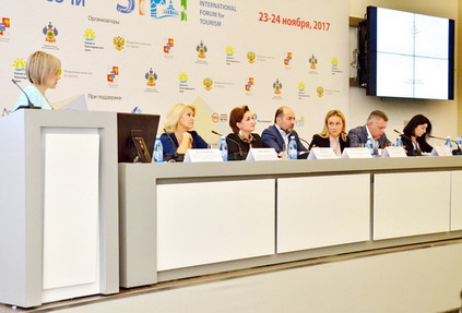 Совершенствуйте своё профессиональное мастерство на Международном туристском Форуме SIFT в Сочи