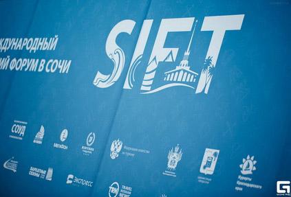Туристические объекты Сочи вновь откроют свои двери для специалистов отрасли