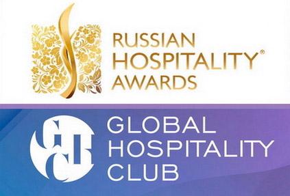 Почему премия Russian Hospitality Awards выступила с инициативой создания международной конференции Hospitable Business?
