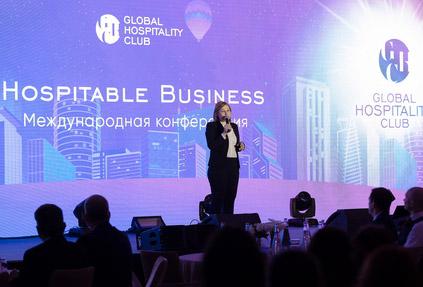 24 февраля 2019 года: содержательная конференция, международный клуб и гостеприимный бизнес на одной площадке
