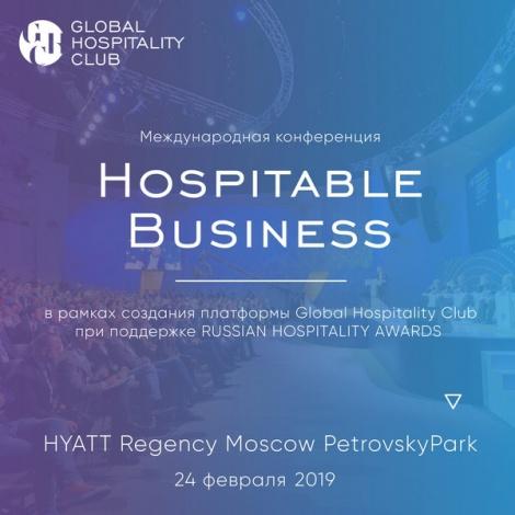 Hospitable Business 2019