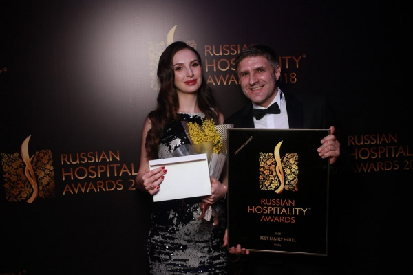 Russian Hospitality Awards 2018