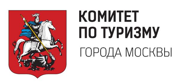 комитет по туризму города москвы