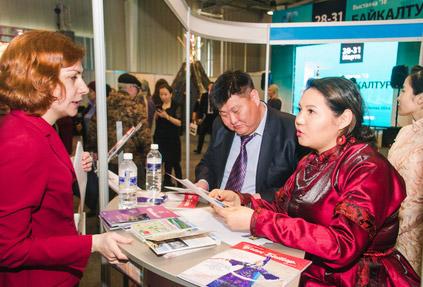 22-я международная туристская выставка «Байкалтур» 2019 пройдет в Сибэкспоцентре