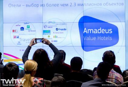Весенняя выставка-конференция современных технологий в турбизнесе Travel IT WorkShop состоится в мае!