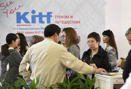 KITF 2019 в Алматы: новинки летнего сезона, новости туризма и обучающие мероприятия
