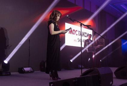 В отпуск вместе с премией Russian Hospitality Awards!