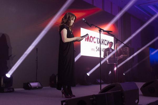 russian hospitality awards