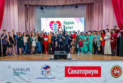 Подведены итоги II Всероссийского фестиваля «ЗдравКультПривет – 2019»