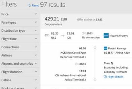 Flight Centre опробует новый пользовательский интерфейс Amadeus с поддержкой NDC