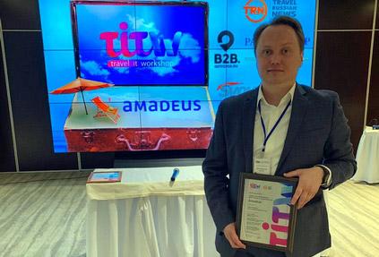 Платформа для бронирования мультимодальных перевозок Amadeus Rail Go признана лучшим IT-решением в сфере туризма