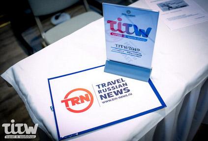 В Москве состоялась 11-я выставка-конференция, посвященная современным IT-технологиям в туризме