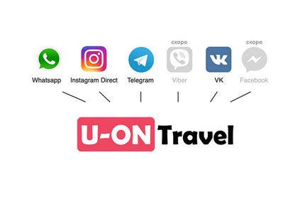 U-ON.Travel интегрировали с популярными мессенджерами и социальными сетями