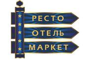 рестоотельмаркет логотип