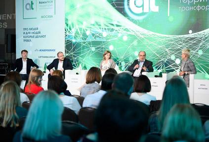 Новое направление в бизнесе: AdminTECH. Время трансформации и возможностей. Синергия экспертизы, лидерства и технологий – как фактор успеха и личностного роста