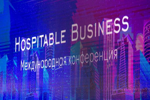 hospitable business