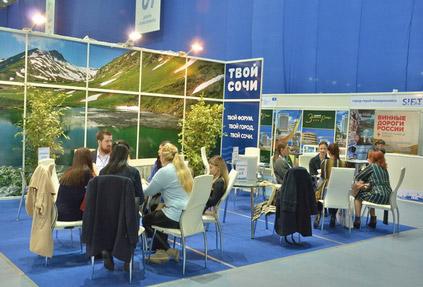 На официальном сайте Международного туристского форума SIFT в Сочи открыта онлайн регистрация деловых встреч – SIFT Meetings