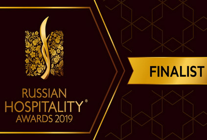 Финалисты Russian Hospitality Awards 2019
