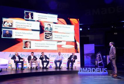 Amadeus вновь собрал лидеров туристической и авиационной отраслей России и СНГ в Сколково