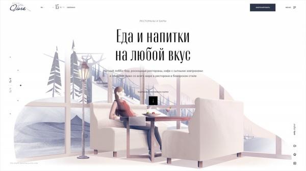 Сайт гостиницы Ольга