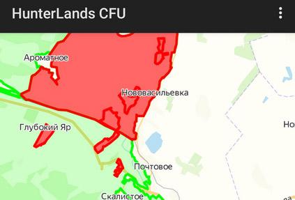 HunterLands CFU: бесплатное мобильное приложение для развития охотничьего туризма