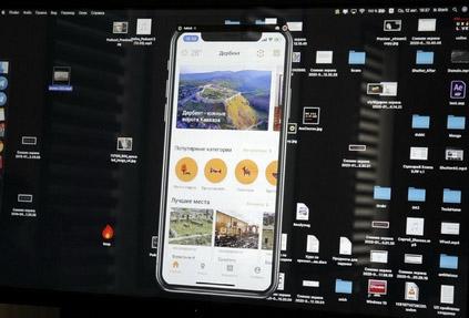 В Дербенте презентовали мобильное приложение для туристов с дополненной реальностью