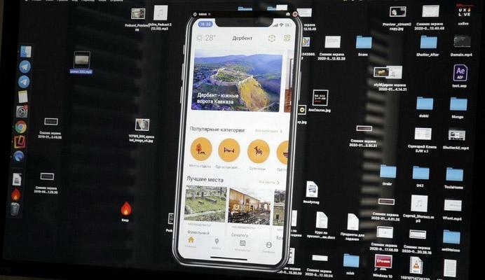 мобильное приложение для туристов дербент