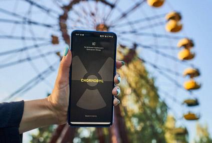 Chernobyl App: разработчики мобильного приложения Чернобыля представили демонстрационную версию