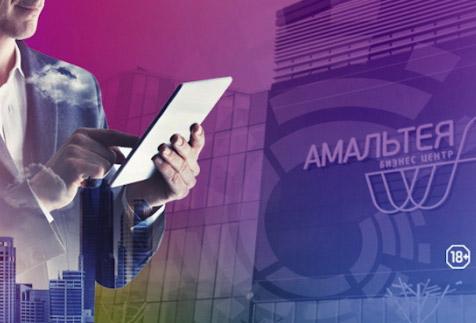 Международный форум-выставка ОТДЫХ Leisure 2020 открывается 8 сентября в Сколково