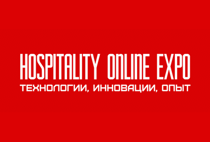 Hospitality Online Expo 2020