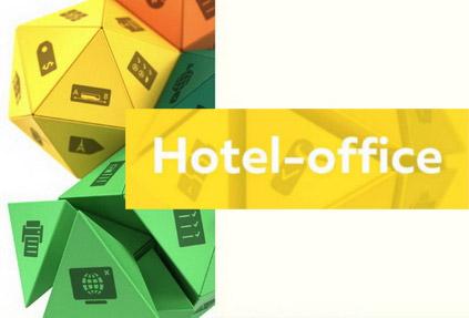 САМО-Софт выпустил обновленный online-модуль для гостиниц