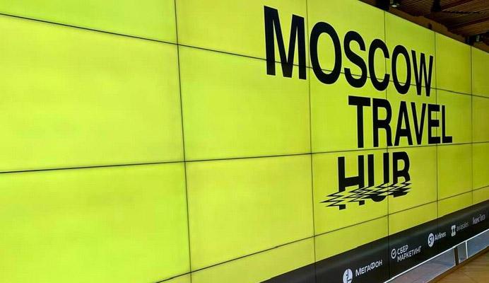 moscow travel hub