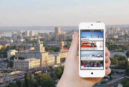 Ростуризм запустил конкурс для разработчиков мобильных приложений для туризма