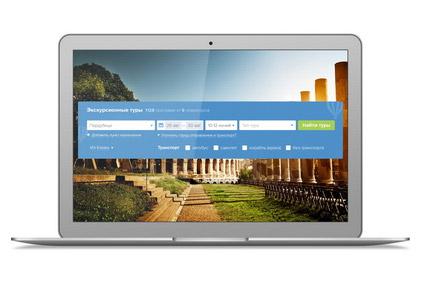 Бесплатные модули поиска туров на сайт турагентства