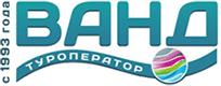 ванд логотип