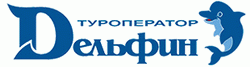 туроператор дельфин логотип