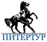 питертур логотип