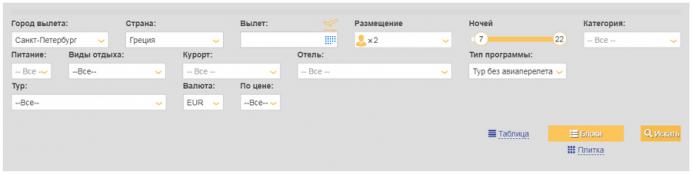 Модуль поиска туров ПИТЕРТУР (полная версия)