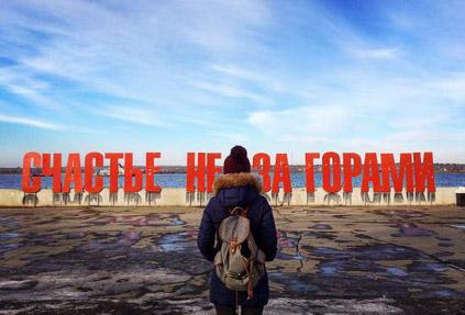 Нацпроект и юзабилити: Ростуризм рассказал о возможном будущем программы туристического кэшбэка
