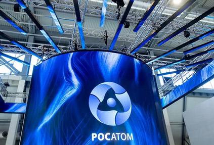 Российские атомщики запустят цифровые платформы для туристов