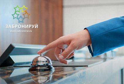 АСУ Эдельвейс и HMA Ecvi были интегрированы с новым онлайн-сервисом поиска и бронирования гостиниц