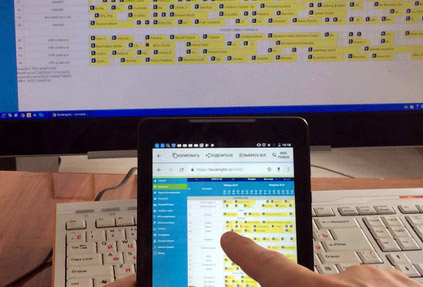 BookingLite: система для автоматизации гостиничного бизнеса