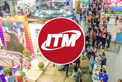 «Интурмаркет» меняет даты проведения выставки в 2021 году