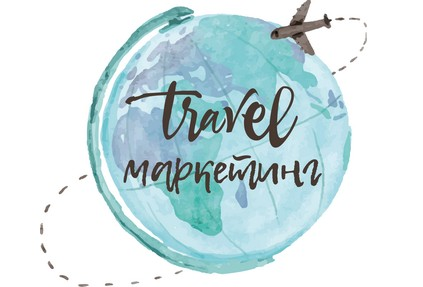 Travel SMM 2020