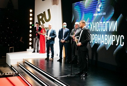 Премия Рунета 2020: объявлены лучшие разработчики технологий для внутреннего туризма и другие лауреаты