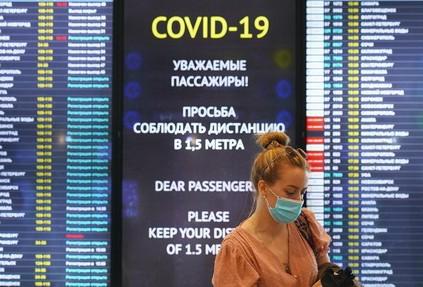 Влияние пандемии COVID-19 на сферу туризма в РФ: текущая ситуация и перспективы восстановления