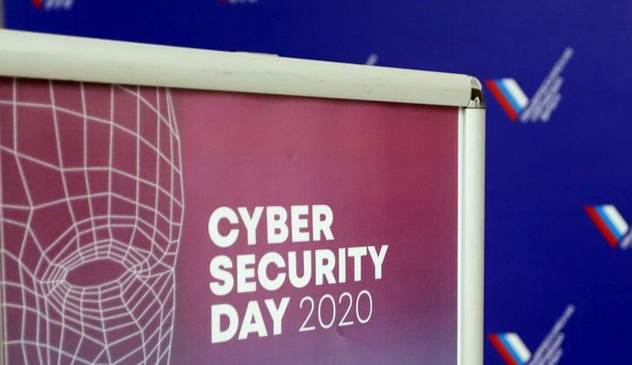 cyber security day