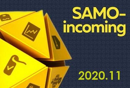SAMO-incoming 2020.11