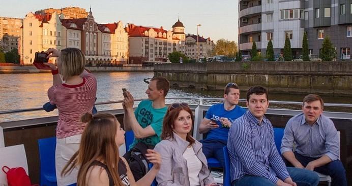 туризм в калининградской области
