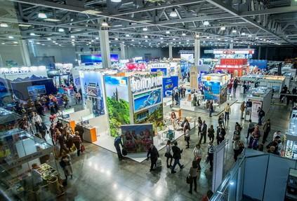 XVI Международная туристическая выставка «Интурмаркет»